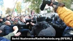 Акция протеста у Верховной Рады в Киеве. 17 октября 2017 года.