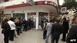 Կիպրոս - Հերթեր բանկոմատների մոտ, Նիկոսիա, 21-ը մարտի, 2013թ.