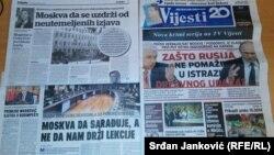 Prije 2014. godine nije bilo oštrih tonova iz Rusije zbog puta Crne Gore u NATO. Naslvo u crnogorskoj štampi u februaru 2017.