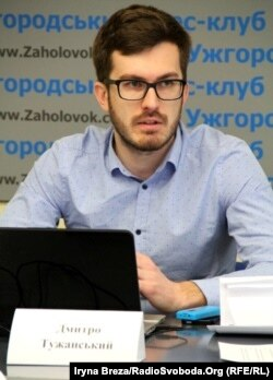 Дмитро Тужанський