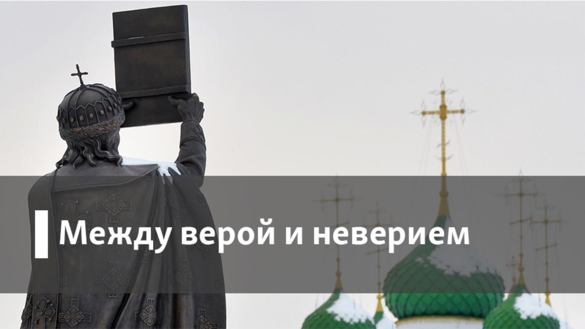 Радио Свобода отзывы - Радиостанции - Первый независимый ...