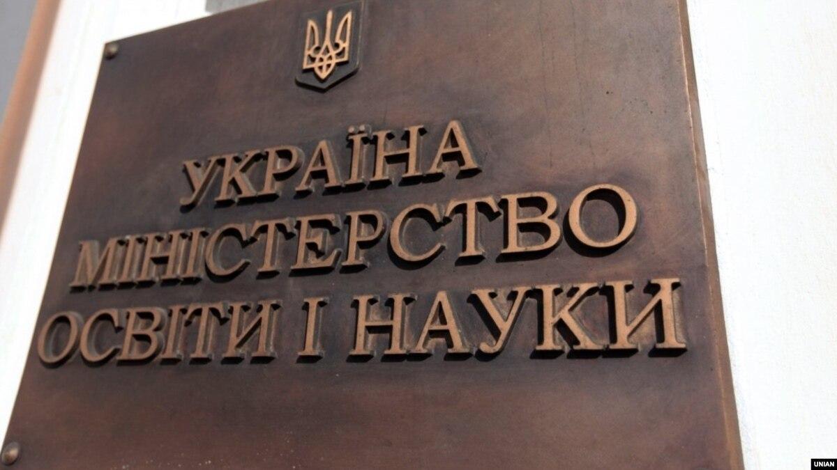 В Украине появился образовательный омбудсмен – должность досталась директору одной из киевских школ