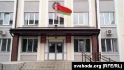 Бинои додгоҳе дар Беларус