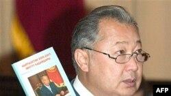 Президент Кыргызстана К.Бакиев с новой редакцией Конституции КР, октябрь 2007 года