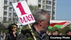Першотравнева демонстрація у Мінську (архівне фото)