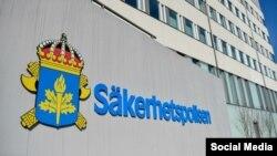 Штаб-квартира Säkerhetspolisen, шведской контрразведки в Стокгольме