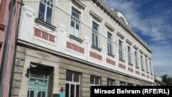 Sedamnaest godina Muzičkog centra Pavarotti, RSE/Fotogalerija: Mirsad Behram