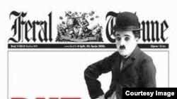 Naslovnica posljednjeg broja Feral Tribunea