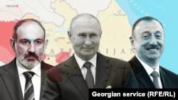 از راست: الهام علیاف و ولادیمیر پوتین، روسای جمهوری آذربایجان و روسیه همراه با نیکول پاشینیان، نخستوزیر ارمنستان توافق آتشبس را امضا کردند.