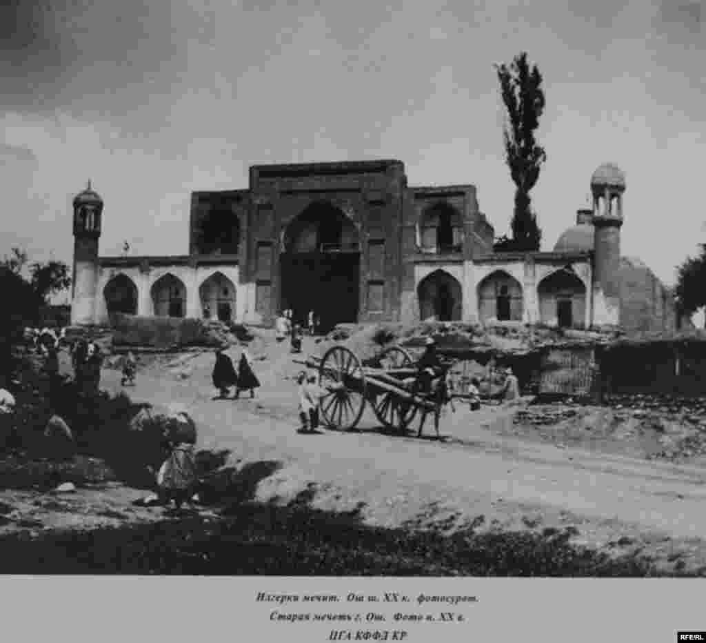 «Ислам и православие: 140 лет на земле Кыргыз #3