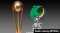 Tajikistan -- Logo of AFC U-16 championship, undated