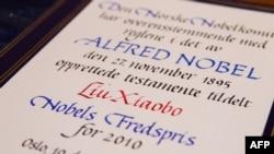 Çmimi Nobel për Paqe i Liju Xhiaobos