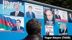 Prezidentliyə namizədlərin seçki posterləri
