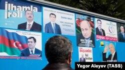 Ադրբեջան - Նախագահի թեկնածուների քարոզչական պաստառները, Բաքու, 9-ը ապրիլի, 2018թ․