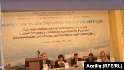 Фәнни-практик конференция пленумы