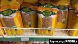 Krımda mağaza, arxiv fotosu