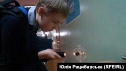 Методика мініфеномента, Дніпро, 12 грудня 2019 року