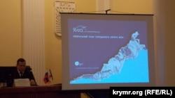 Презентация генерального плана Ялты, 3 декабря 2018 года