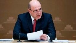 Михаил Мишустин, нахуствазири Русия