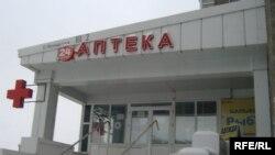 Аптека в Астане. 16 марта 2009 года.
