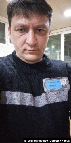 Михаил Манагаров и голубая бирка   облегчённые условия содержания