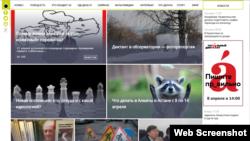Radiotochka.kz сайтының басты бетінің скриншоты. 12 сәуір 2017 жыл.