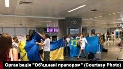 Національні прапори, підписані українцями світу, аеропорт «Бориспіль», 18 серпня 2018 року