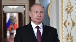 Ваша Свобода | Коли піде Путін?