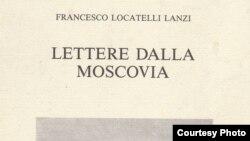 Обложка итальянского издания памфлета Локателли