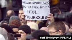 "Protestçiler Moskwadaky ""Ostankino"" telewizion diňiniň öňünde miting geçirdiler."