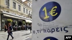 Pamje nga Greqia
