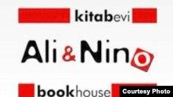 Azerbaijan -- Book store in Baku, undated