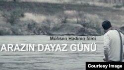 """Möhsün Hadinin çəkdiyi """"Arazın dayaz günü"""" filminin posteri."""