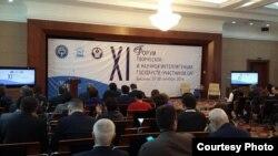 Форум творческой и научной интеллигенции СНГ.