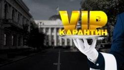 VIP-карантин. Як депутати, силовики та впливові бізнесмени обходять заборони («СХЕМИ» №257)