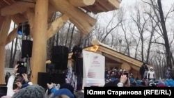Чаша огня была зажжена в Парке Универсиады