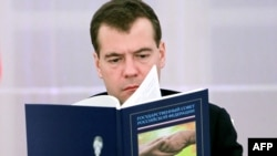 President Dmitry Medvedev at a State Council's presidium on October 25.