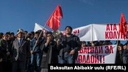 Ала-Тоо аянтындагы митингде экс-президент Роза Отунбаева сүйлөп жатат, 27-февраль, 2017-жыл.