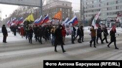 В Новосибирске акцию поддержали более 100 человек