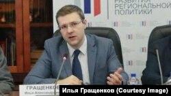 Ілля Гращенков, директор російського Центру розвитку регіональної політики