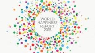 Лого World Happiness Report 2015