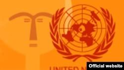 دوازدهمين نشست کنفرانس تجارت و توسعه ملل متحد، «آنکتاد»، (UNCTAD)، در غنا برگزار می شود.
