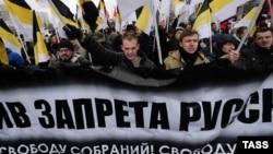 Москва, 4 ноября 2016 года, участники шествия националистов на улице Перерва в районе Люблино