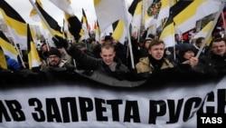 """""""Русский марш"""" в Москве, ноябрь 2016 года"""