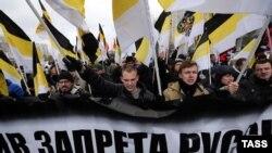 Участники шествия националистов в Москве. 4 ноября 2016 года. Иллюстративное фото.