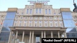 """Медицинский центр """"Истиклол"""" в Душанбе"""