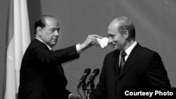 Берлускони и Путин - давние друзья