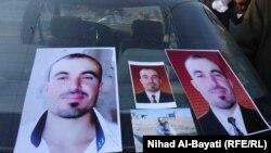 صور الملازم نزهان الجبوري على سيارة في كركوك