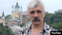 Дмитрий Корчинский, лидер организации «Братство».