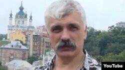«Братство» ұйымының жетекшісі Дмитрий Корчинский.